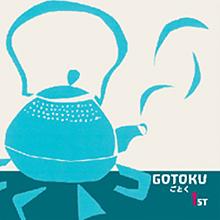 gotoku_1st