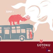 gotoku_2nd